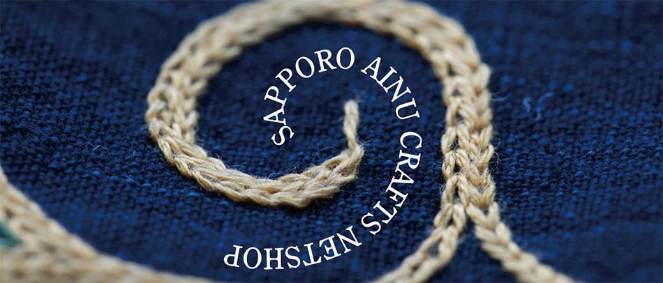 Sapporo Ainu Crafts