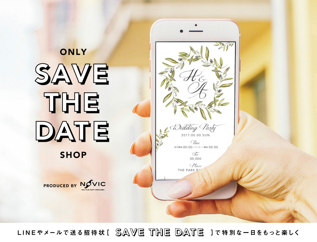 ONLY Save The Date SHOP