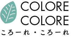 COLORE COLORE ころーれ・ころーれ