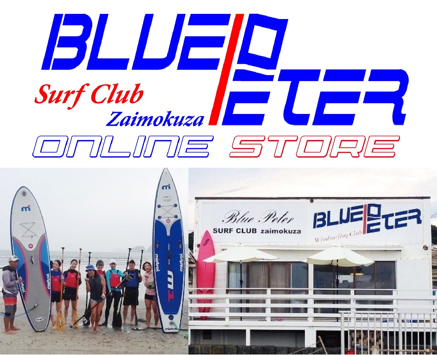 Blue Peter Surf Club Zaimokuza 【RESTUBE ONLINE SHOP】