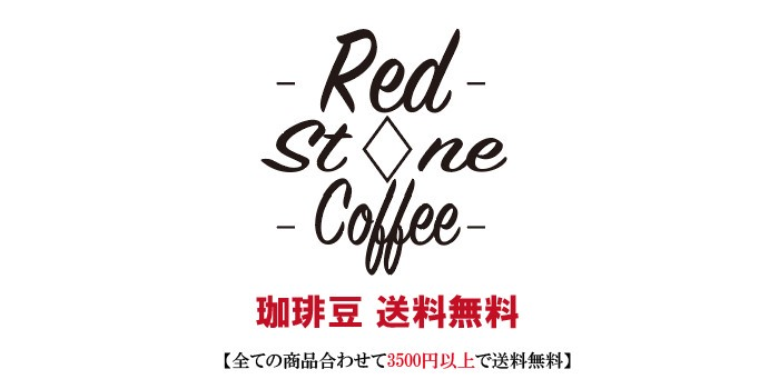 redstonecoffee