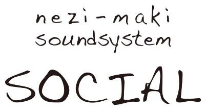 nezi-maki soundsystem's webstore
