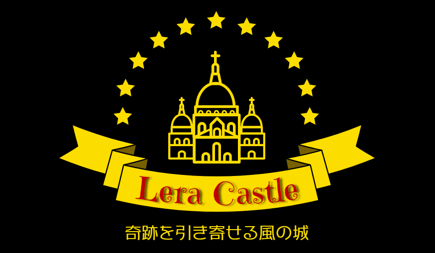 Lera Castle