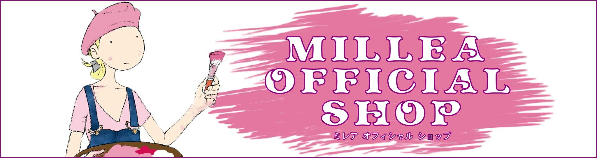 MILLEA OFFICIAL SHOP
