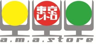 東京レトロa.m.a.store