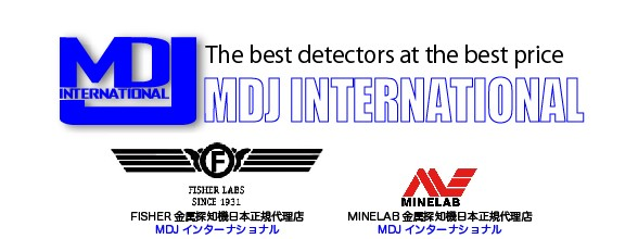 MDJ INTERNATIONAL