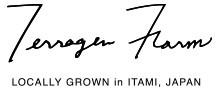 Terragen Farm(テラゲンファーム)