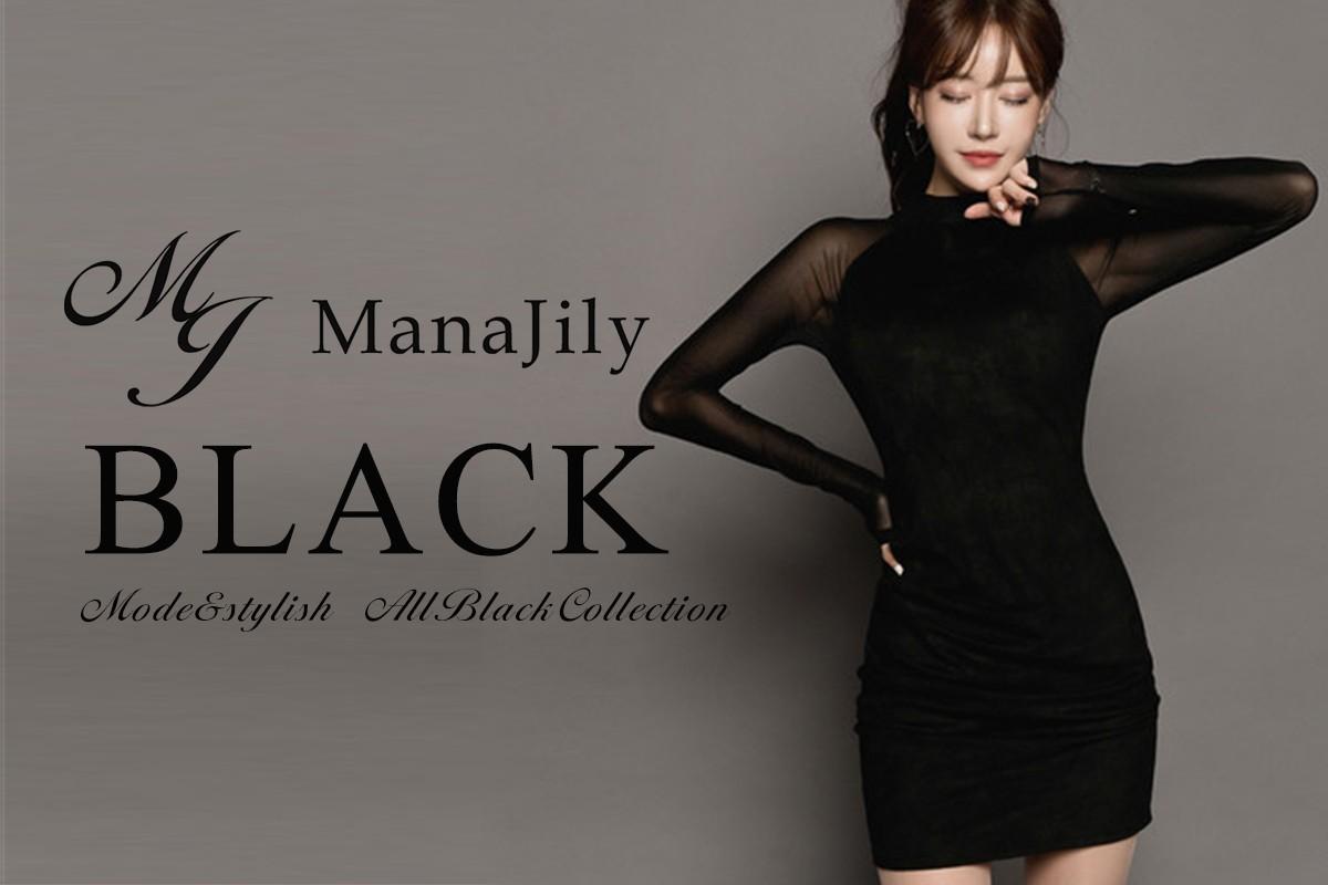 ManaJily BLACK