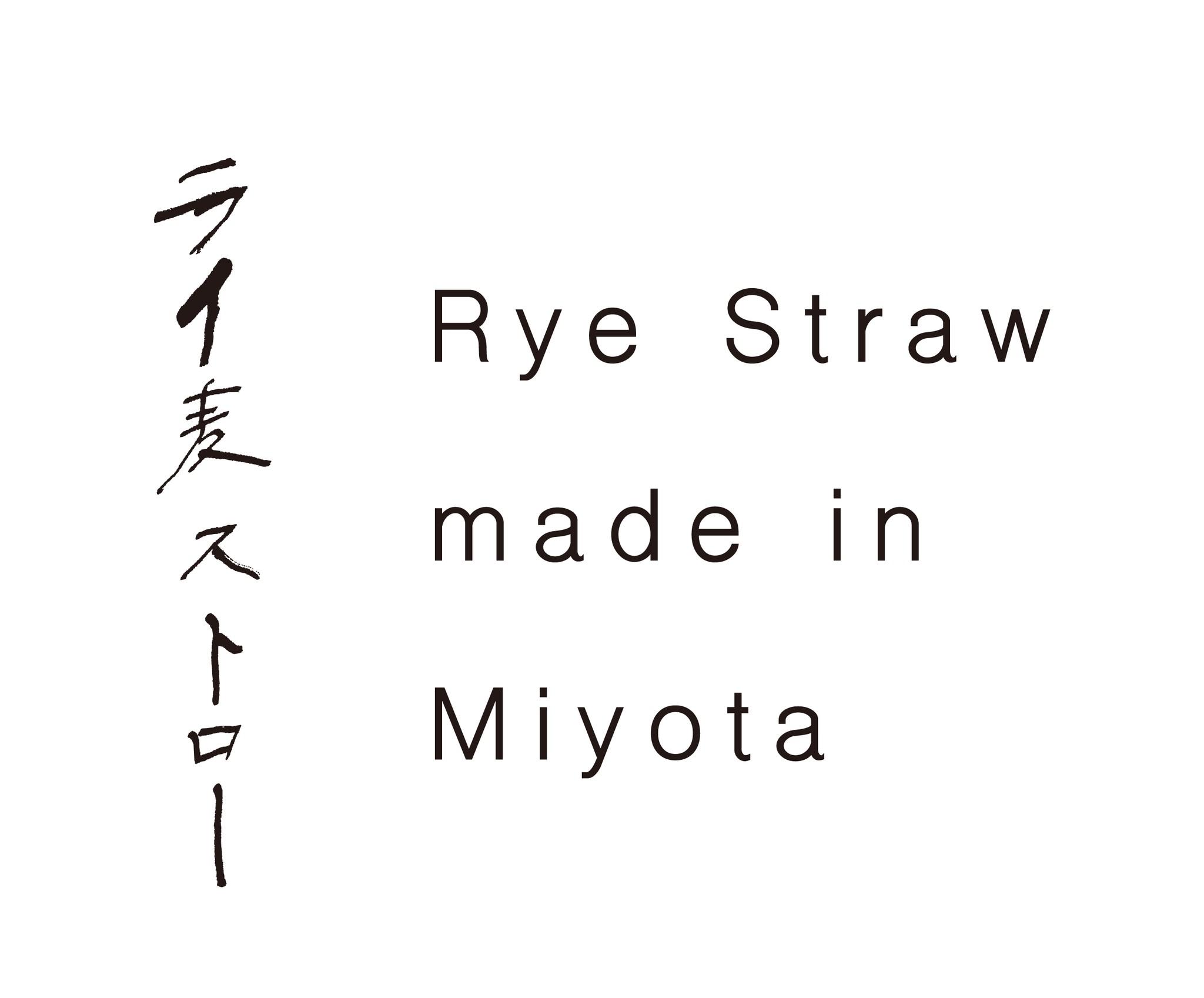 ryestraw