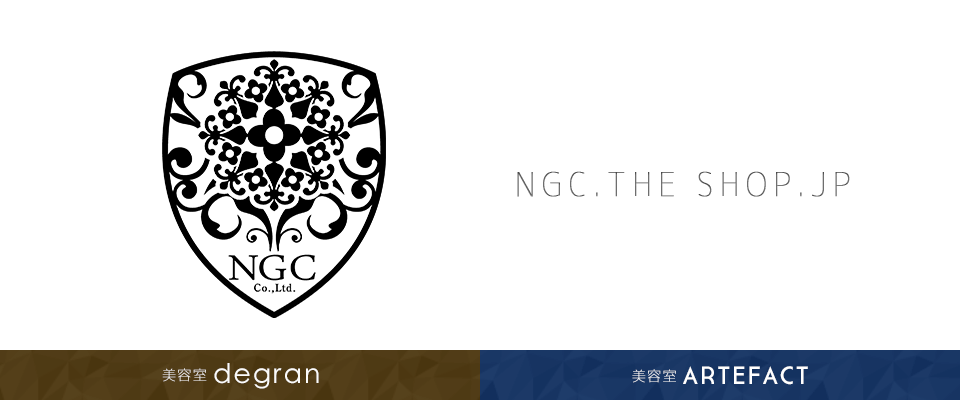【※制作中】NGC Products Online shop【Coming Soon!!】