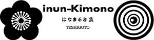 inun-kimono