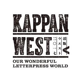 kappanwest