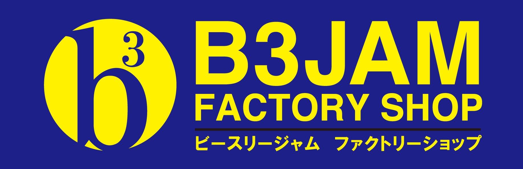 B3JAM FACTORY SHOP