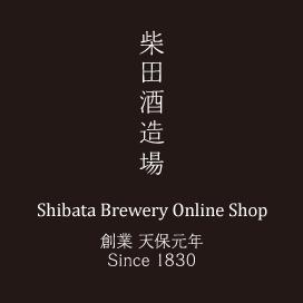 Shibata Brewery