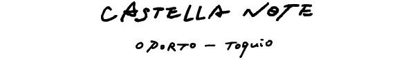 CASTELLA NOTE
