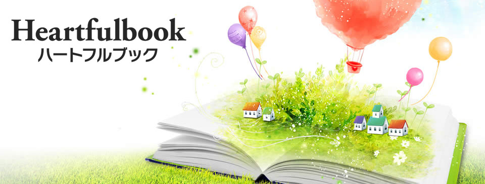 heartfulbook