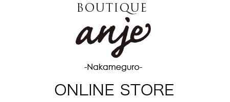 Boutique anje(ブティックアンジェ)