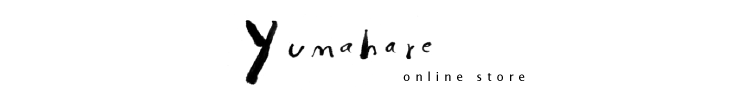 yumahare -online store-