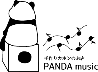 手作りカホンのお店 PANDA music