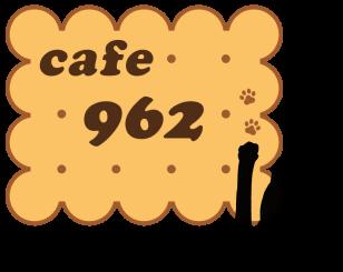 cafe962.net