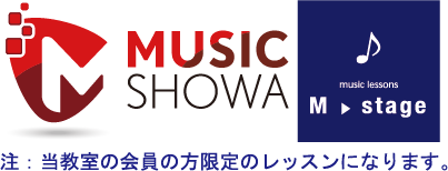 ミュージック昭和 M-stage 音楽教室