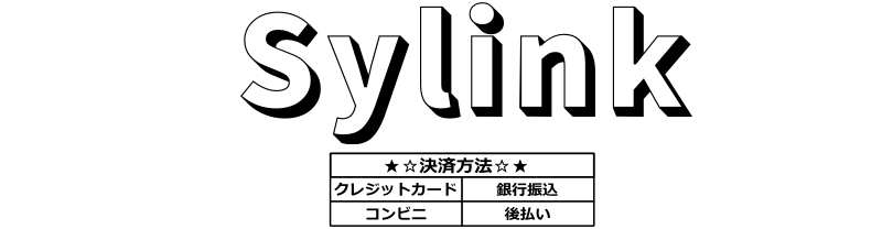 Sylink