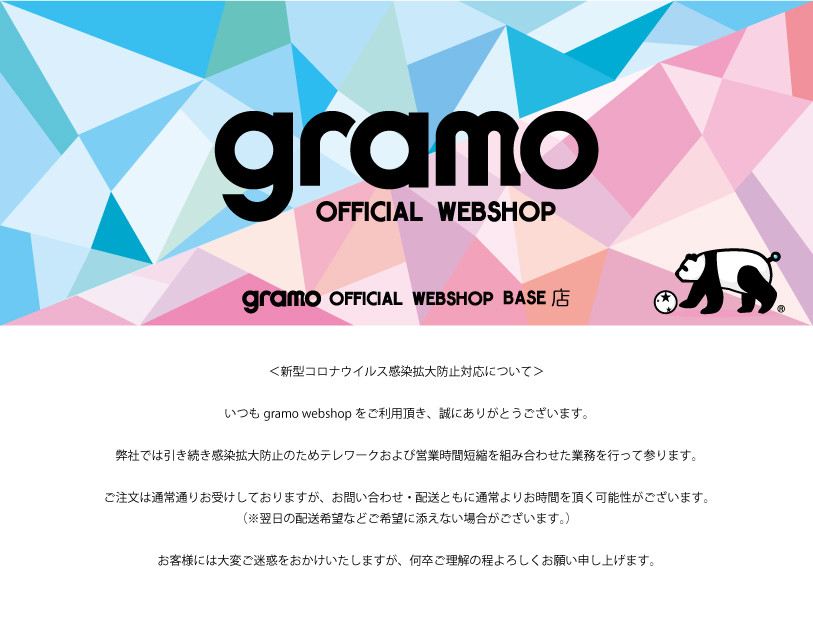 【gramo】OFFICIALwebshop
