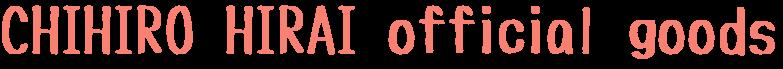 CHIHIRO HIRAI official goods