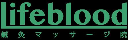 Lifeblood オフィシャルショップ