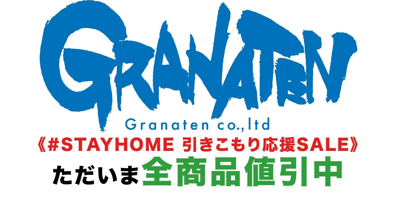 Granaten web shop