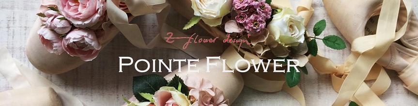 Z-Flower Design+ POINTE FLOWER