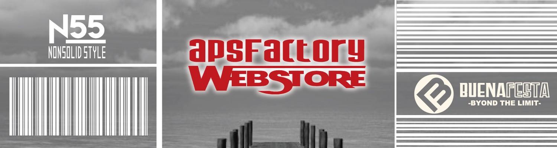 aspFactory Web Store