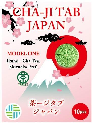 Cha‐ji_Tab_Japan キャンプ用ポケット茶