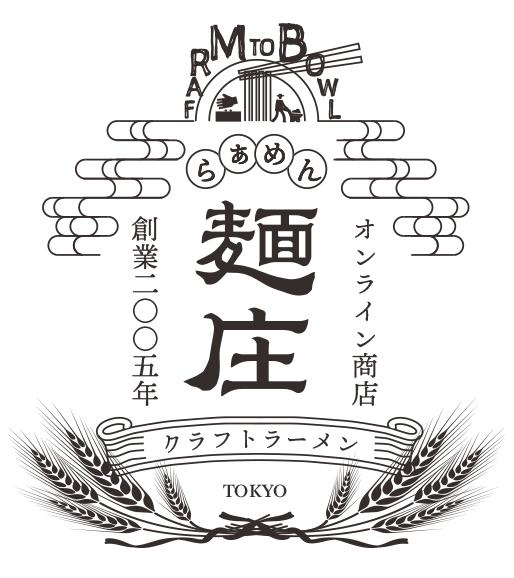 オンライン麺庄