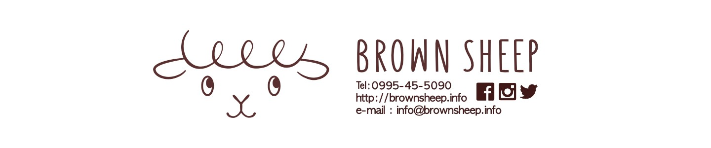 brownsheep