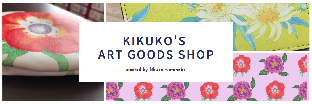 kikuko's art goods