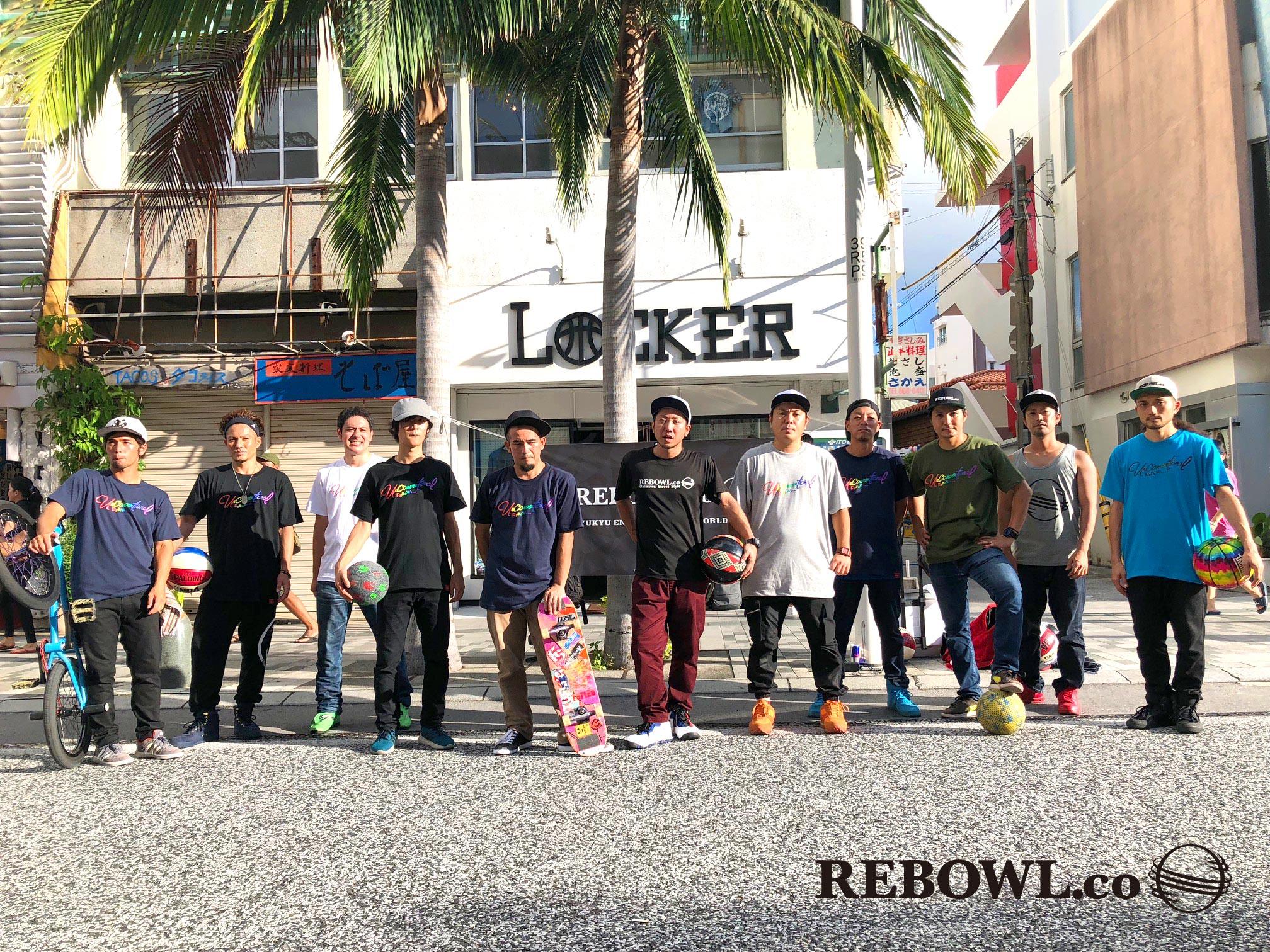 REBOWL.co
