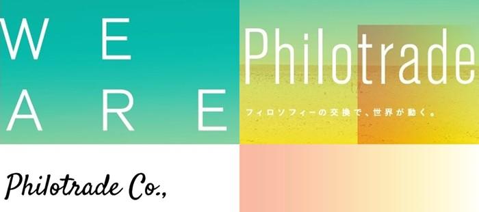 philotrade