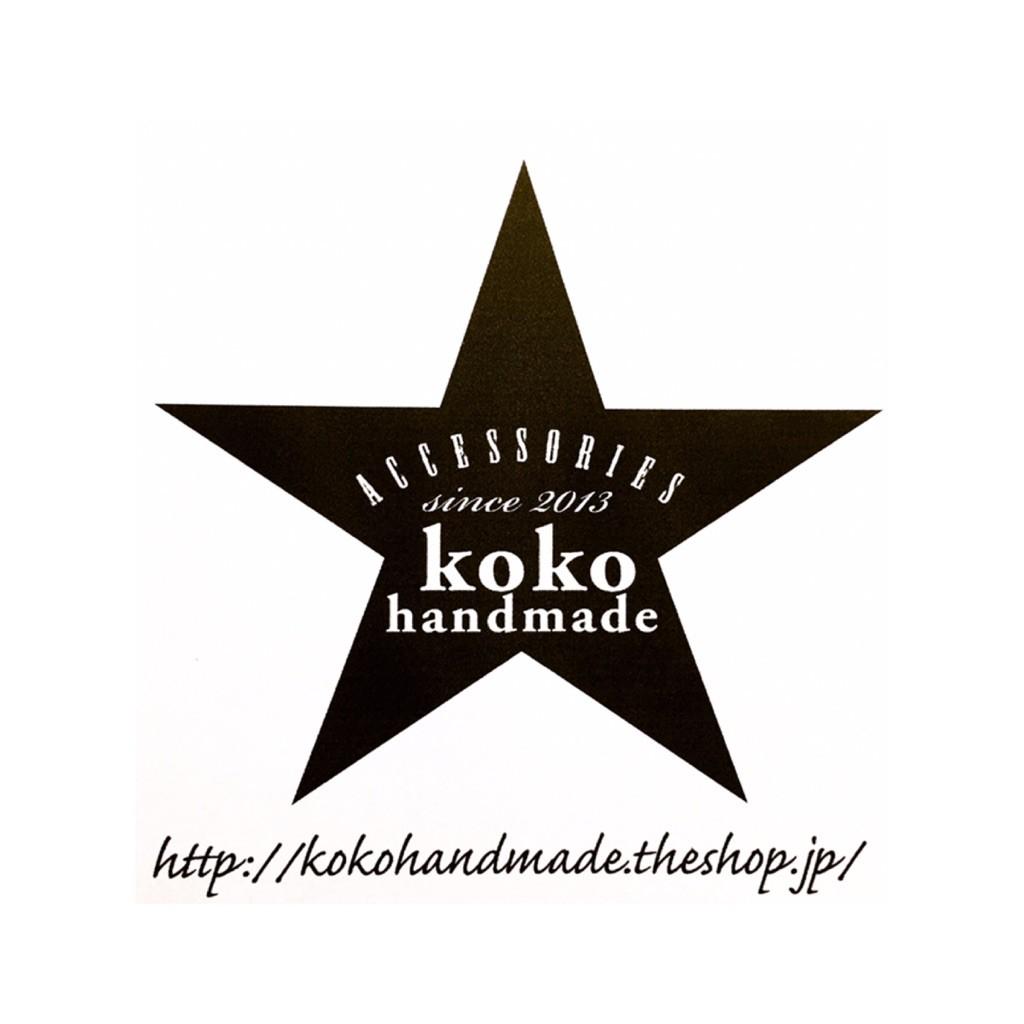 koko handmade