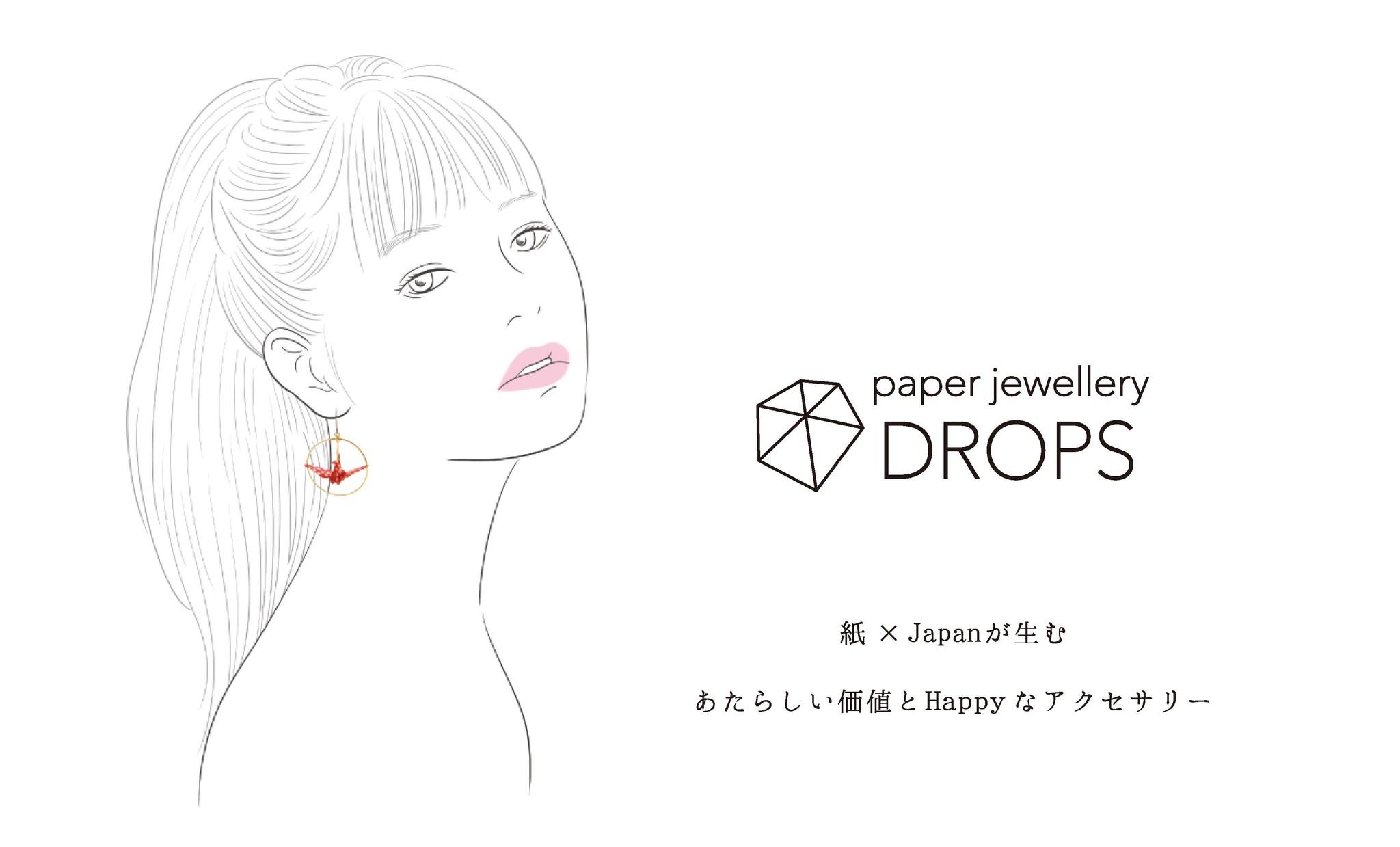 paper jewellery DROPS