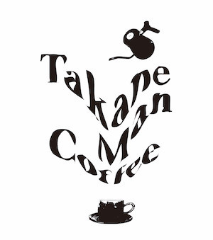 Takane Man Coffee
