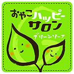 greenleaf17