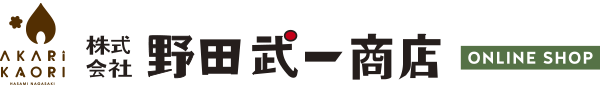 akari&kaori野田武一商店