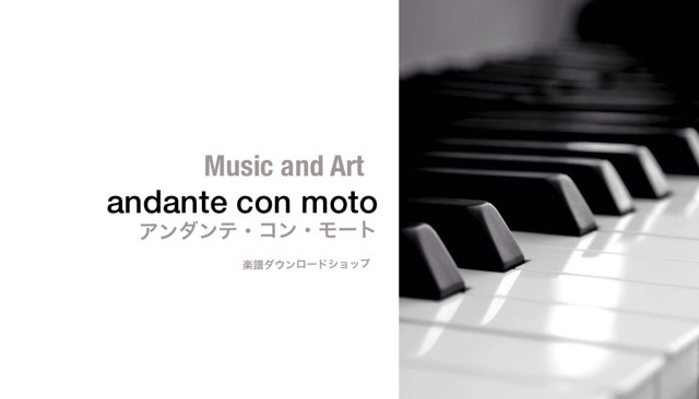 Music And Art  andante con moto