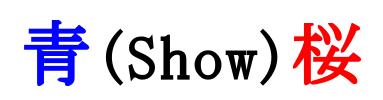 showgogo