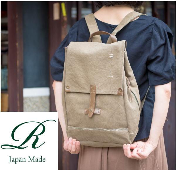 豊岡製オリジナルバッグ製造販売【日本製・バッグ財布 専門店】レナ ジャパンメイド ショップ