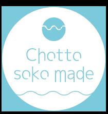 Chotto soko made