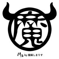 しまりすちゃんのお店 【魔 by.魔縞しまりす】