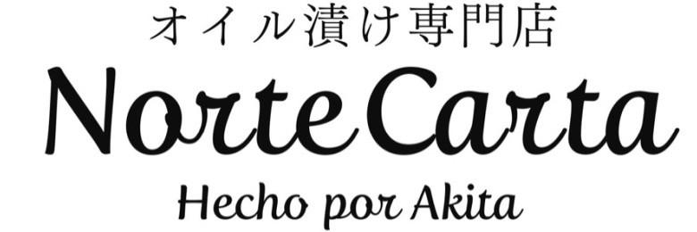 オイル漬け専門店 Norte Carta