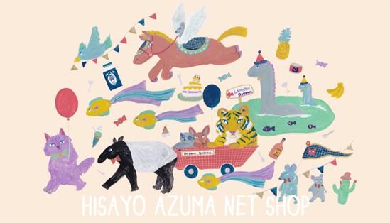 Hisayo Azuma Net Shop